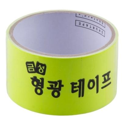 [금성케이엔티] 형광테이프50X2 (노랑) [개/1] 87672