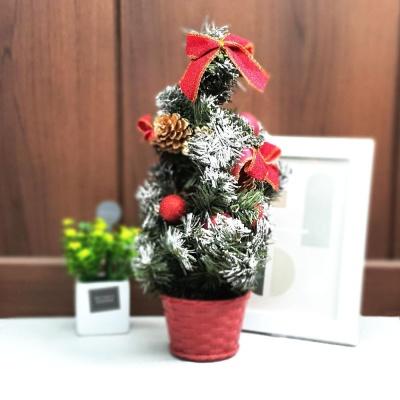 미니 크리스마스 트리 40cm