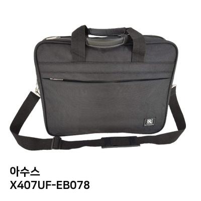 S.ASUS X407UF EB078노트북가방