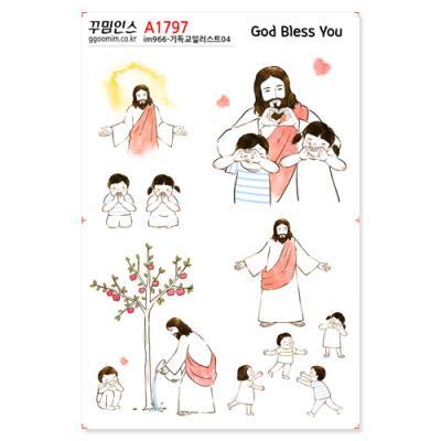 A1797-꾸밈인스스티커_기독교일러스트04