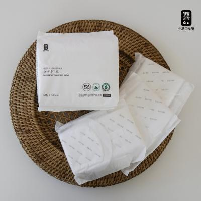 [생활공작소] 생리대 오버나이트 10P 3입