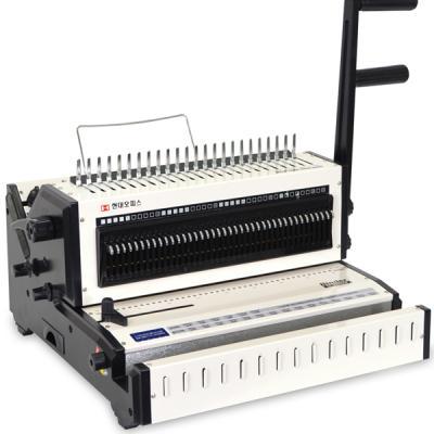 [현대오피스] 겸용제본기 ST-8700RW+사은품증정