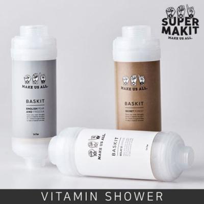 [슈퍼메이킷] 바스킷 비타민 샤워필터 1+1