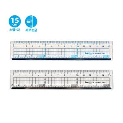 아이비스 1200 15cm가로세로방안자(SP) 10427
