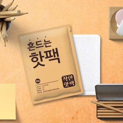 붙이는 착한 핫팩 미니 군용 대용량 (20매)