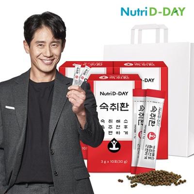 [뉴트리디데이] 숙취환 숙취해소제 3박스(30포)