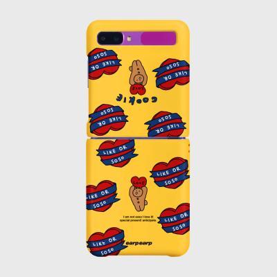 Bear cookie-yellow(Z플립-하드)