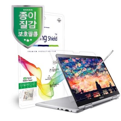노트북9 펜 NT950QAA 종이질감 지문방지 액정필름 1매
