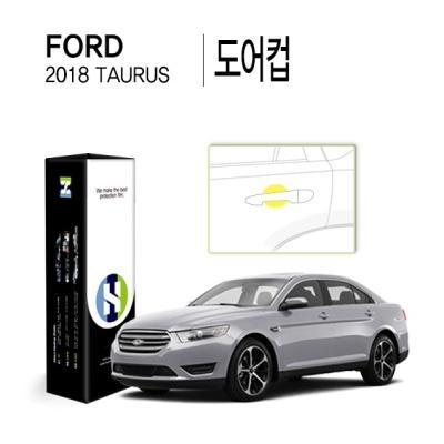 포드 2018 토러스 도어컵 PPF보호필름 4매(HS1765934)