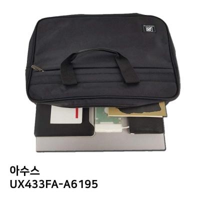 S.ASUS UX433FA A6195노트북가방