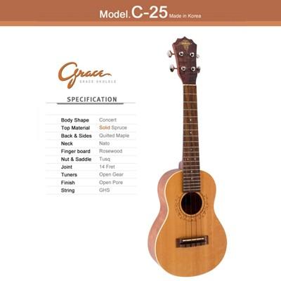 그레이스 우쿠렐레 C-25 (Grace Ukulele) 콘서트 바디 우쿨렐레 (Concert Body)