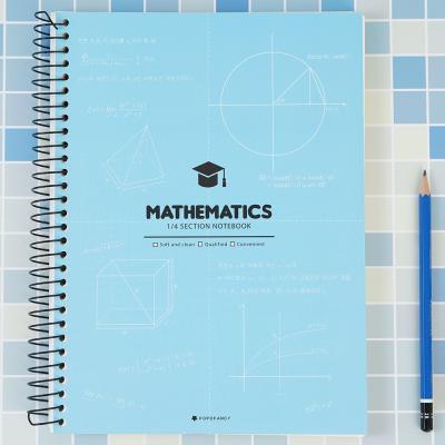 포포팬시 스마트 4분할 수학 연습장 블루