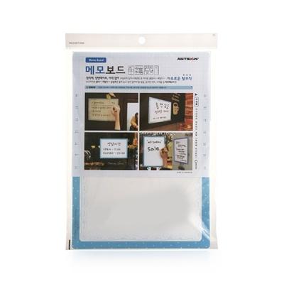 메모보드(파랑) A4 PP1001