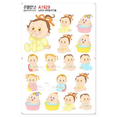 A1929-꾸밈인스스티커_귀여운아기들