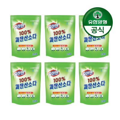 [유한양행]유한젠 100% 과탄산소다 2kg 6개
