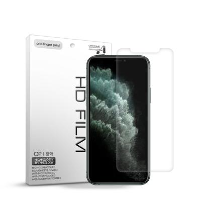 프로텍트엠 아이폰11 지문방지 액정보호 필름
