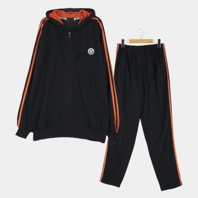[교복아울렛] 오렌지 라인 후드집업 체육복 세트