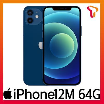 [SKT선택약정/번호이동] 아이폰12M 64GB [제휴혜택]