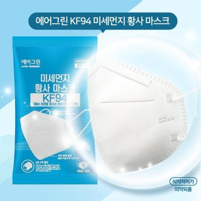 에어그린 2D KF94 황사 미세먼지  마스크 대형 30매