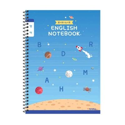 초등학생 영어 노트 랜덤 5권 세트 새학기 선물