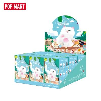 팝마트코리아정품공식판매처]비비캣게으른친구들박스