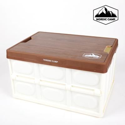[노르딕 캠핑] 우드상판 폴딩박스 화이트