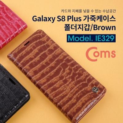 Coms 스마트폰 가죽케이스(폴더지갑) S8 Pbrown