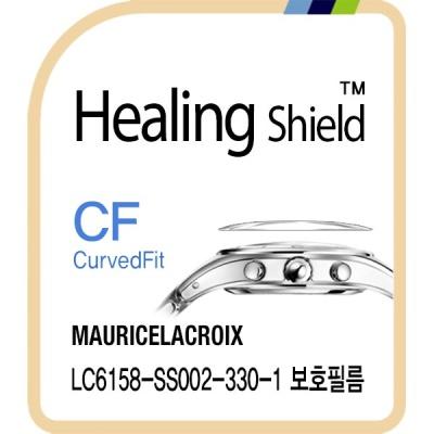 모리스라크로아 LC6158-SS002-330-1 고광택 액정 3매