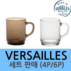 [듀라렉스] 베르사유 머그 set (6p)