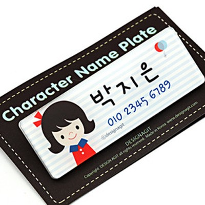 [주문제작]캐릭터명찰 여아아이들