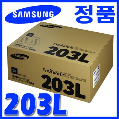삼성 정품 MLT-D203L D203 203L 203 SL-M3320/M3370/M3820/M3870/M4020/M4070/3320/3370/3820/3870/4020/4070