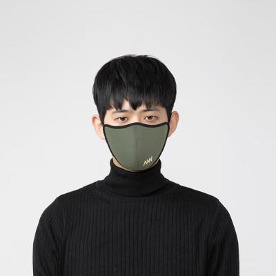 블랙낫씽 이지 패션 마스크