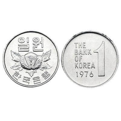 35조각 판퍼즐 - 화폐 일원 동전 치매예방