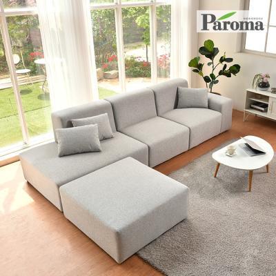 파로마 까나페 이지클린 코너형 소파 풀세트 SU07