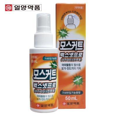 일양약품 천연 모기기피제 50ml