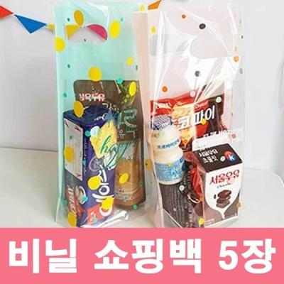 땡댕이 민트 투명 손잡이 비닐백 베이커리 봉투
