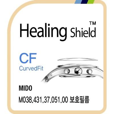 미도 M038.431.37.051.00 고광택 액정보호필름 3매