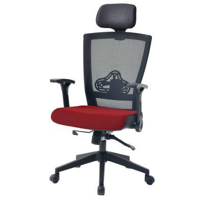 케일 502 메쉬 사무 의자