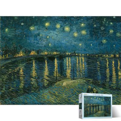 2000피스 직소퍼즐 명화 론강 별이 빛나는 밤 PL2113