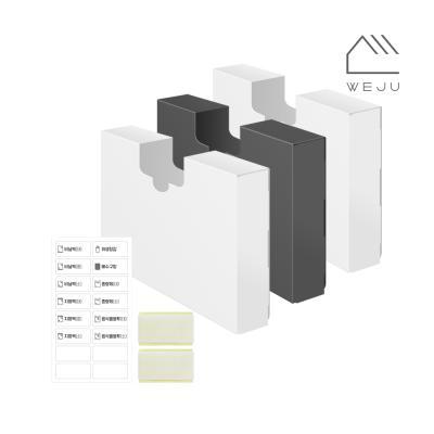 [위주]비닐봉투 씽크대 서랍 정리함(소) 3개 풀세트