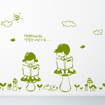 ijs361-행복한 세상_독서하기