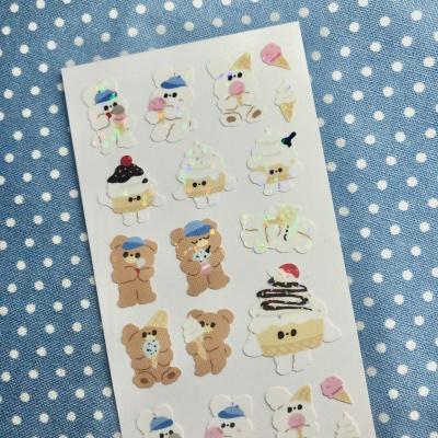 아이스크림 스티커