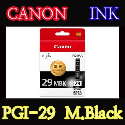 캐논(CANON) 잉크 PGI-29 / M.Black / PGI29 / PRO-1 / PRO1