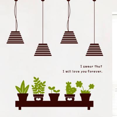im725-모던전등과초록화분_그래픽스티커