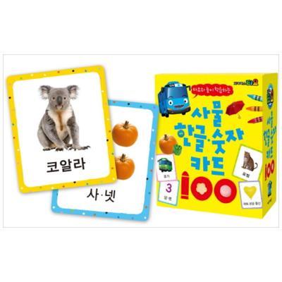 [키즈아이콘] 사물 한글 숫자 카드 100