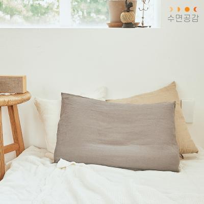 [수면공감] 우유베개 린넨 커버(50X70)/그레이