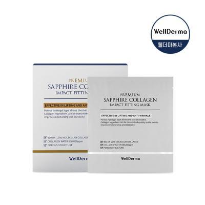 웰더마 사파이어 콜라겐 피팅 마스크 4매입(1BOX)