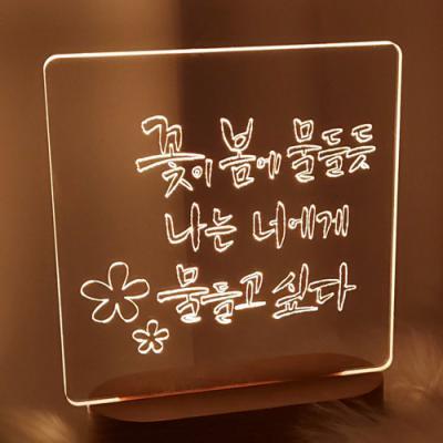 pl460-LED사인무드등_꽃이봄에물들듯(사각)