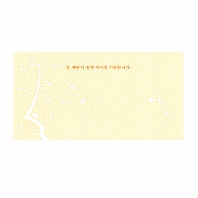 진주펄지 Thank You 봉투 FB1012-1