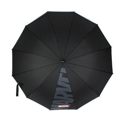 마블 포르테 장우산